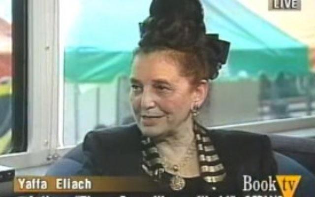 """Dr Yaffa Elaich lors d'une interview sur C-Span au sujet de son livre : """"There once was a world: A 900-Year Chronicle of the Shtetl of Eishyshok"""" (Crédit : Capture d'écran YouTube"""