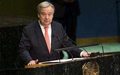 Antonio Guterres, secrétaire général des Nations unies, s'adresse aux délégués de l'Assemblée générale, à New York, le 12 décembre 2016. (Crédit : Eduardo Munoz Alvarez/AFP)