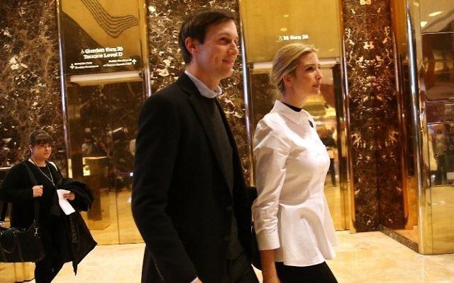 Ivanka Trump, la fille du président américain élu Donald Trump, et son époux Jared Kushner dans l'entrée de la Trump Tower, à New York, le 18 novembre 2016. (Crédit : Spencer Platt/Getty Images/AFP)