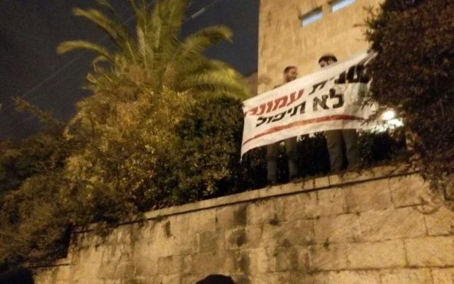 Manifestation devant la résidence du Premier ministre, à Jérusalem, le 13 décembre 2016 (Crédit : Joshua Davidovich/Times of Israel)