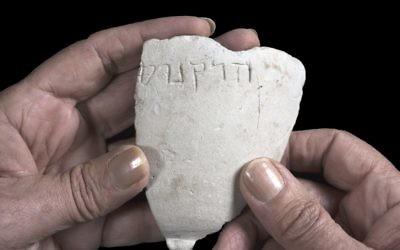 Fragment d'un bol en roche calcaire de l'époque des Hasmonéens, sur lequel apparaît le nom Hyrcan. (Crédit : Clara Amit/Israel Antiquities Authority)