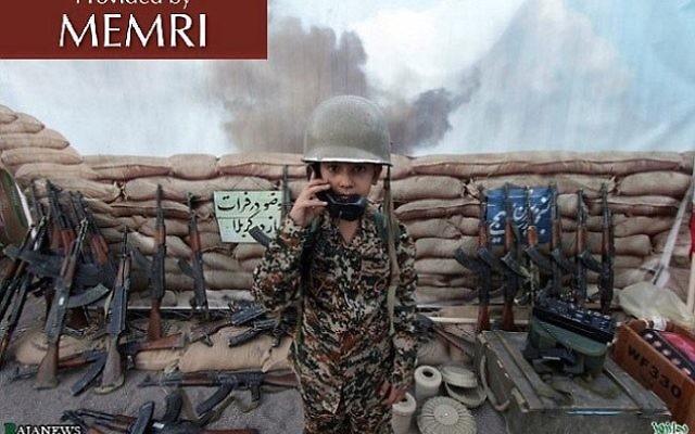 Le parc d'attraction en Iran City of Games for Revolutionary Children, situé à Mashad, en Iran (Crédit : MEMRI)