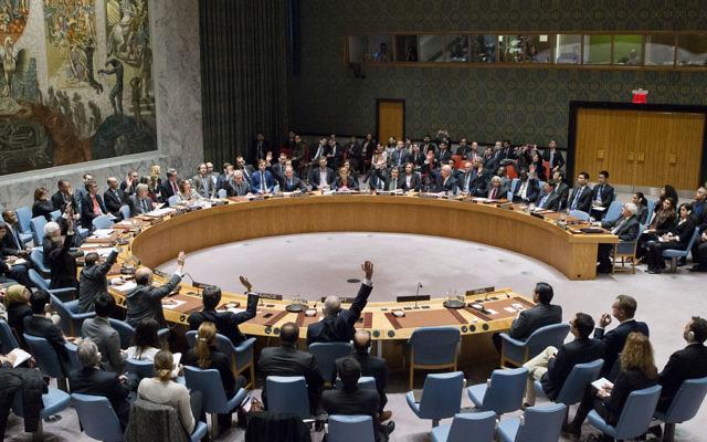 Le Conseil de sécurité vote la résolution 2334, adoptée avec 14 voix pour, zéro contre et une abstention, celle des Etats-Unis, le 23 décembre 2016. (Crédit : Manuel Elias/Nations unies)