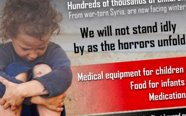 """Une publicité pour la campagne populaire de collecte de fonds lancée par l'organisation """"Juste au-delà de nos frontières"""", qui a pour objectif d'amener des équipements d'urgence aux Syriens souffrant de la guerre civile dans leur pays. (Crédit :  Autorisation)"""