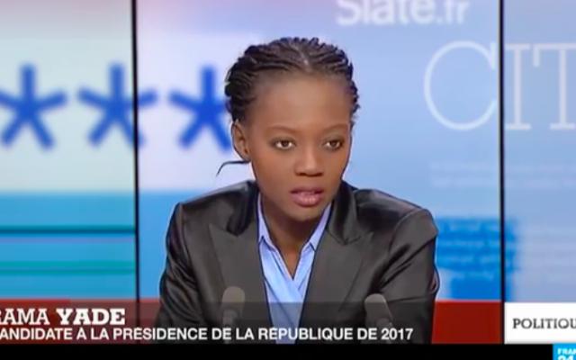 Rama Yade, candidate à l'élection présidentielle française. (Crédit : capture d'écran)