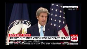 John Kerry au secrétariat d'État, le 28 décembre 2016 (Crédit : capture d'écran YouTube)