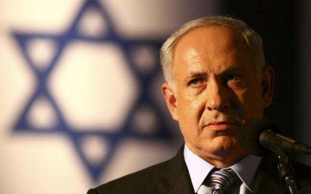 Le Premier ministre Benjamin Netanyahu à l'université hébraïque de Jérusalem, le 28 juillet 2009. (Crédit : Abir Sultan/Flash90)