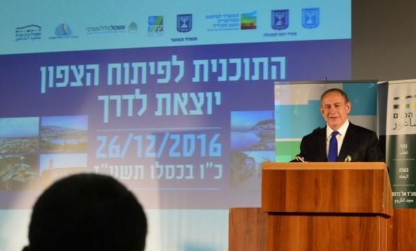 Le Premier ministre Benjamin Netanyahu lors d'une conférence dans la ville de Maalot le 26 décembre 2016. (Crédit : Kobi Gideon/GPO)