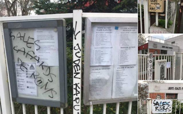 Des inscriptions antisémites et anti-Roms retrouvées sur le portail de l'école Anne Franck de Montreuil, en décembre 2016.l (Crédit : Twitter/Gaylord Le Chequer)