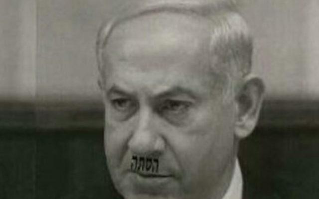 """Affiche représentant Benjamin Netanyahu comme Hitler, avec l'inscription """"incitation"""". (Crédit : Capture d'écran La Deuxième chaîne)"""