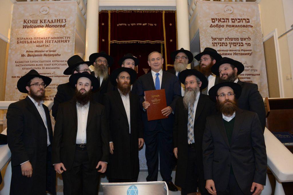 Le premier ministre Benjamin Netanyahu et les rabbins Habad à la Grande synagogue d'Astana, le 14 décembre 2016. (Crédit : Haim Zach/GPO)