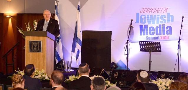 Le président Reuven Rivlin au Sommet des journalistes juifs, à Jérusalem, le 4 décembre 2016. (Crédit : Mark Neiman/GPO)