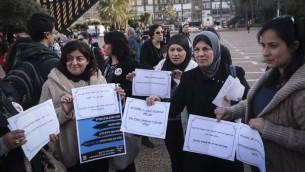 Des femmes soutenant la Liste Unie participent à une manifestation contre la pauvreté organisée par le parti sur la Place Rabin de Tel Aviv, en Israël le 4 mars 2015 (Crédit : Flash90)