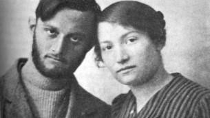 Sarah Aaronsohn avec Avshalom Feinberg, 1916. (Crédit : Domaine public)