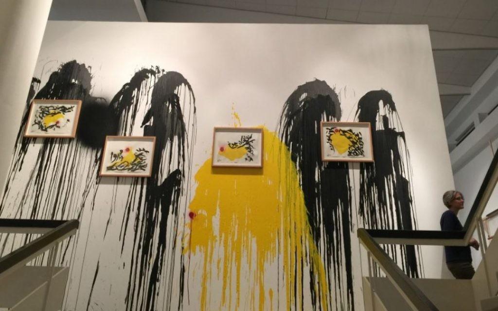 L'une des installations de La Midrasha, une nouvelle exposition d'un mois qui a ouvert ses portes le jeudi 1er décembre au Pavillon d'Art contemporain Helena Rubinstein au  Tel Aviv Museum of Art (Crédit : Jessica Steinberg/Times of Israel)
