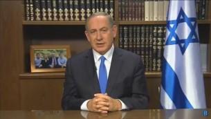 Le Premier ministre Benjamin Netanyahu s'est adressé par vidéoconférence au Forum Saban, à Washington, le 4 décembre 2016. (Crédit : capture d'écran YouTube)