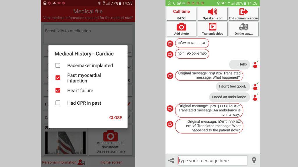 My MDA stocke les informations médicales des utilisateurs et traduit automatiquement les messages entre les répartiteurs et les civils sur les lieux d'une situation d'urgence. (Crédit : Autorisation)