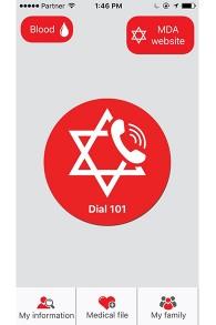 My MDA donne aux utilisateurs une ligne directe aux répartiteurs d'urgence du Magen David Adom. (Crédit : Autorisation)