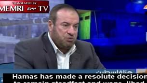 Fathi Hammad, membre du bureau politique du Hamas, sur Al-Aqsa TV, le 8 décembre 2016. (Crédit : capture d'écran MEMRI)