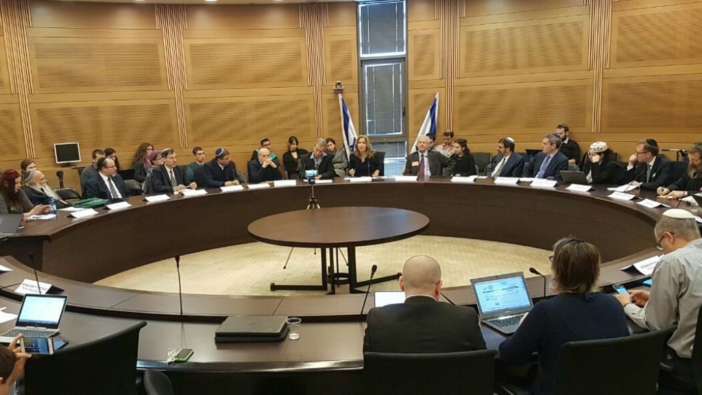 Une réunion du lobby de la Religion et de l'Etat le 27 décembre 2016 à la Knesset (Autorisation : ITIM)
