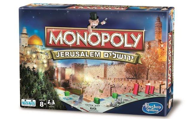 Sortie du jeu de société Monopoly Jérusalem. Copyright Kodkod