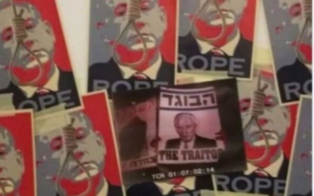 Une affiche du Premier ministre assassiné Yitzhak Rabin entourée d'images du Premier ministre Benjamin Netanyahu avec un nœud coulant, exposées au sein de l'Académie Bezalel, en décembre 2016. (Crédit : Twitter)