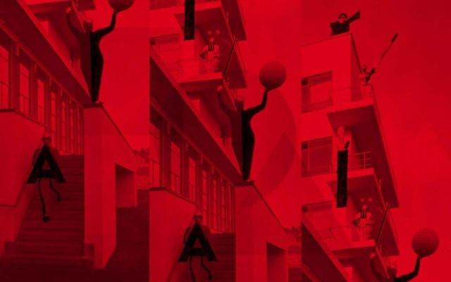 """Une œuvre présentée dans l'exposition """"L'esprit du Bauhaus"""" au musée des Arts décoratifs de Paris, depuis octobre 2016. (Crédit : musée des Arts décoratifs)"""