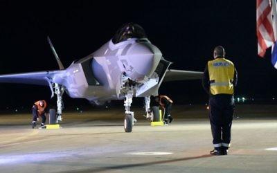 L'un des deux F-35 arrivé en Israël, le 12 décembre 2016 (Crédit : armée israélienne)