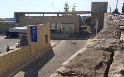 Le consulat américain de Jérusalem, situé dans le quartier d'Arnona, à Jérusalem, qui pourrait accueillir la future ambassade américaine en décembre 2016. (Crédit : Raphael Ahren/Times of Israël)