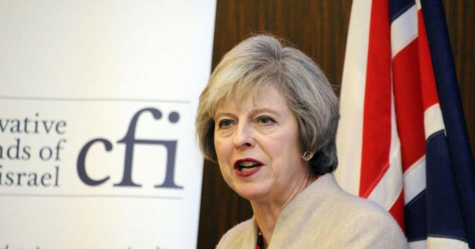 La Première ministre britannique Theresa May lors d'un discours donné à l'occasion d'un déjeuner organisé par les Amis conservateurs d'Israël, le 12 décembre 2016. (Crédit : CFI)