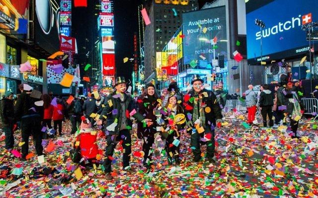 Soirée du Nouvel An à Times Square, à New York, le 1er janvier 2017. (Crédit : Eduardo Munoz Alvarez/AFP)