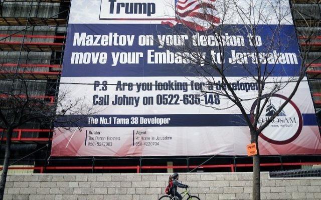 Une affiche félicitant le président américain Donald Trump pour le déplacement de l'ambassade à Jérusalem, le 20 janvier 2017. (Crédit : Thomas Coex/AFP)