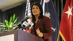 Nikki Haley en février 2014. (Crédit : Staff Sgt. Jorge Intriago/Domaine public/WikiCommons)