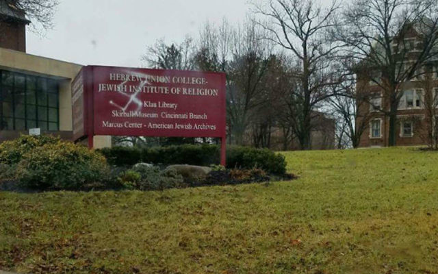 Une croix gammée a été découverte sur un panneau du campus de l'école rabbinique du mouvement réformé de Cincinnati, le 3 janvier 2017. (Crédit : Lisa Dillon via JTA)