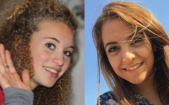 De fausses photos de profil volées à des femmes en Israël et en Europe et utilisées par le Hamas pour piéger de jeunes soldats. (Crédit : unité des porte-paroles de l'armée israélienne)