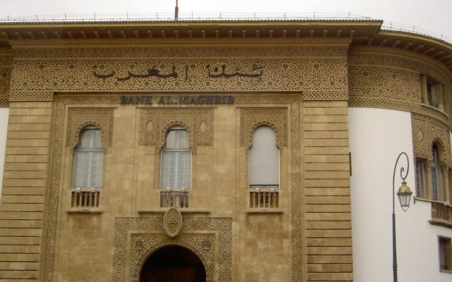 Le siège de Bank Al-Maghrib, la banque centrale du Maroc, à Rabat. Illustration. (Crédit : Gilgamesh/Domaine public/WikiCommons)