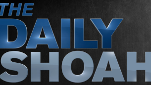 "Le logo du podcast nationaliste blanc ""The Daily Shoah."" (Crédit : capture d'écran YouTube)"