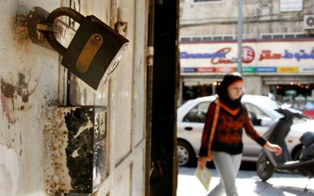 Un magasin fermé à Jérusalem Est en signe de protestation contre les élections municipales de Jérusalem, le 11 novembre 2008. Illustration. (Crédit : Daniel Dreifuss/Flash90)