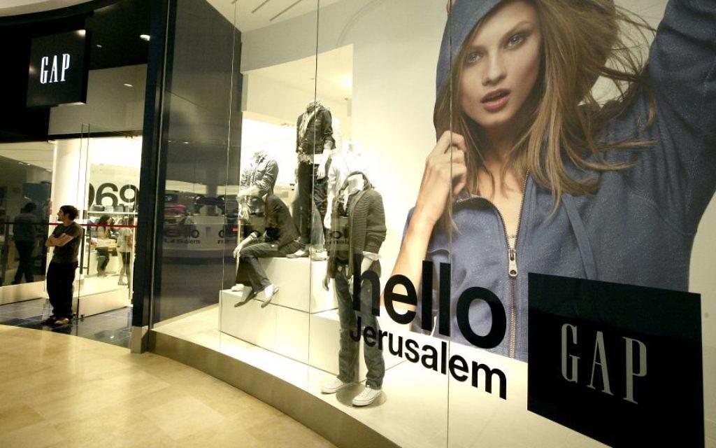 L 'ouverture du magasin Gap de Jérusalem au   Mamilla Mall, en août 2009 (Crédit : Abir Sultan/Flash 90)