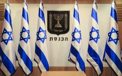 Des drapeaux israéliens à côté de la menorah, symbole de l'Etat d'Israël, à la Knesset (Crédit : Nati Shohat / FLASH90)