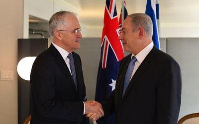Le Premier ministre Benjamin Netanyahu, à droite, avec le Premier ministre australien Malcolm Turnbull à New York, le 21 septembre 2016. (Crédit : Kobi Gideon/GPO)
