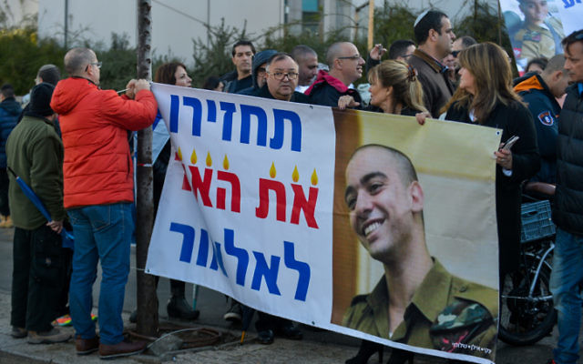 Les partisans d'Elor Azaria, le soldat israélien jugé coupable d'homicide après avoir tiré sur un terroriste palestinien désarmé en mars 2016 à Hébron, manifestent devant le siège de l'armée à tel Aviv, le 4 janvier 2017. (Crédit : Flash90)