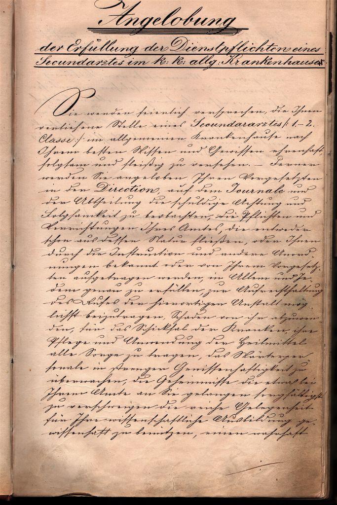 Première page du serment d'Hippocrate de Freud  en date du 30 avril 1833, qui sera mise aux enchères le 26 janvier 2017  (Crédit : Nate D. Sanders Auctions)