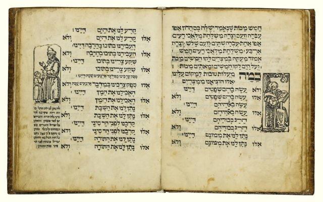Une Haggadah imprimée à Prague en 1556. (Crédit : Bibliothèque nationale)