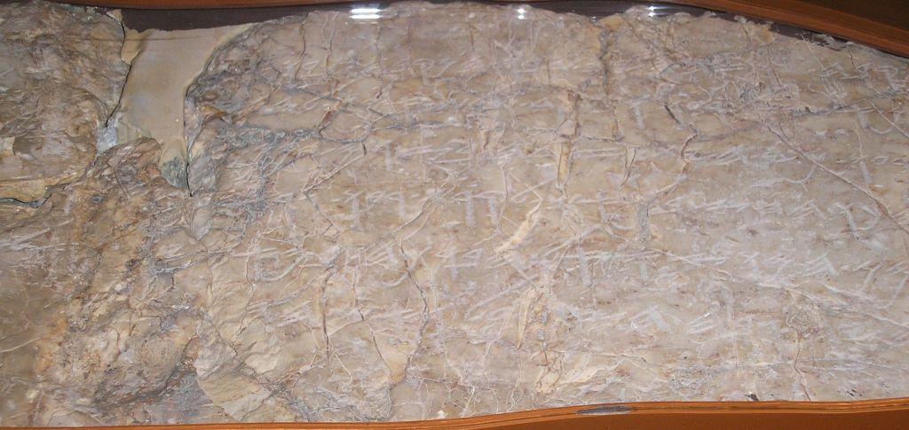 L'inscription de Siloam au musée d'archéologie d'Istanbul  (Crédit : deror_avi via Wikimedia Commons)