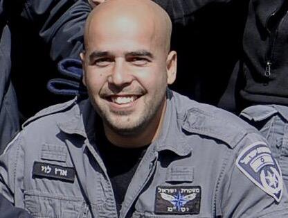 Erez Levi, policier de 34 ans, a été tué dans une attaque à la voiture bélier dans le village bédouin d'Umm al-Hiran, dans le désert du Néguev, le 18 janvier 2017. (Crédit : police israélienne)
