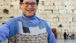 Le mur Occidental a été le premier site israélien à figurer sur un pull tricoté par Sam Barsky (Autorisation/Facebook)