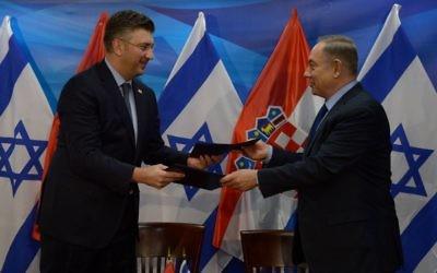 Le Premier ministre Benjamin Netanyahu et son homologue croate Andrej Plenkovic à Jérusalem, le 24 janvier 2017. (Crédit : GPO)