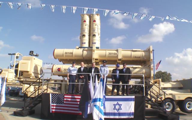 L'armée israélienne a reçu le 18 janvier 2017 de nouveaux engins d'interception antimissiles qui renforcent le système de défense de l'Etat, en partie financé par les États-Unis. (Crédit : Capture d'écran)