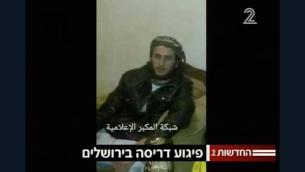 Fadi al-Qanbar, le terroriste qui a renversé avec son camion un groupe de soldats israéliens, en tuant quatre et en blessant 16, à Jérusalem, le 8 janvier 2017. (Crédit : capture d'écran Deuxième chaîne)
